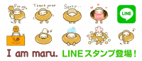 Line000